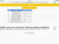 Kυπελλο Ελλαδας 2nd Edition-80b83fce-801d-4186-823e-d2fc54271d89.jpg