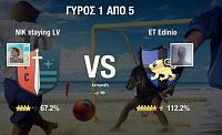 Ποδόσφαιρο στην παραλία-1-qual-112.jpg