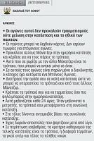 www ηλιόλουστος Leon XXX βίντεο com