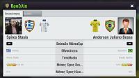 Νέος διαγωνισμός - Εθνικές ομάδες-brazil-1.jpg