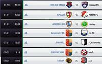 Κανέναν τελικό θα παίξουμε ?-cup-finals-7-teams.jpg