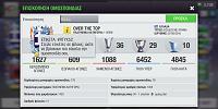 Κύπελλο φόρουμ σεζόν 115-screenshot_20190209-115035.jpg