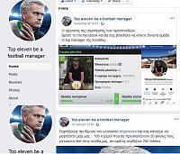 ΠΡΟΣΟΧΗ - Σελίδα απάτη στο Facebοοκ για το Top Eleven-greek-cheat-group.jpg