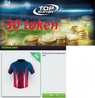 Κύπελλο φόρουμ σεζόν 117-118-forum-cup.jpg