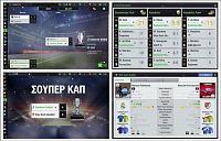 ΣΕΖΟΝ127-screenshot_2.jpg