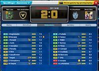 strikers-screenshot-1-.jpg