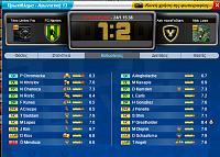 strikers-screenshot-5-.jpg