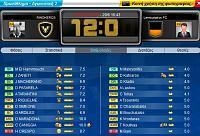 ΔΙΑΓΩΝΙΣΜΟΣ ΣΕΖΟΝ 81-maradona-8-goals-no-mom.jpg