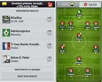 strikers-screenshot_32.jpg