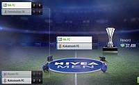 Κανέναν τελικό θα παίξουμε ?-nivea-cup-1.jpg