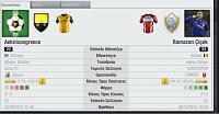 Κανέναν τελικό θα παίξουμε ?-screenshot_191.jpg