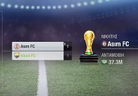 Κανέναν τελικό θα παίξουμε ?-screenshot_341.jpg