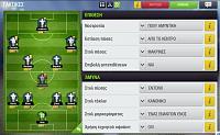 Κανέναν τελικό θα παίξουμε ?-screenshot_134.jpg