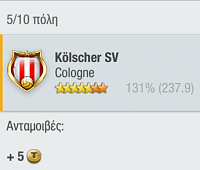 [Official] TopEleven v6.4 - Germany Tour Challenge-screenshot_5.png
