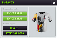 [Official] TopEleven v6.4 - Germany Tour Challenge-screenshot_9.png