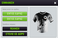 [Official] TopEleven v6.4 - Germany Tour Challenge-screenshot_10.png