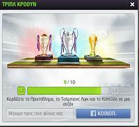 Διαγωνισμός Σεζόν 104-screenshot_1.jpg