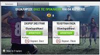 [Official] Challenge για τα 8 χρόνια Τ11-screenshot_270.jpg