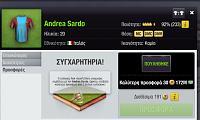 Το νέο σύστημα - Οι αγορές και πωλήσεις παικτών γίνονται πλέον από την nordeus-screenshot_349.jpg