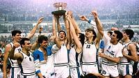 Σαν σήμερα-eurobasket_1987.jpg