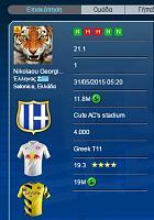 TIGRAN Salonica-overview-1.jpg