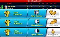 TIGRAN Salonica-d13-top.jpg