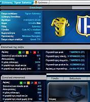 TIGRAN Salonica-lost-record-3.jpg