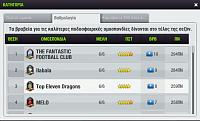 Top Eleven Dragons (Ομοσπονδία).-screenshot_1.jpg
