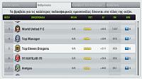 Top Eleven Dragons (Ομοσπονδία).-screenshot_2.jpg