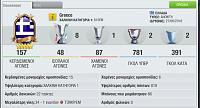 Greece-screenshot_155.jpg