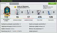 Ομοσπονδία Gods of Olympus-screenshot_119.jpg