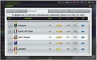 Top11 Friends - Ομοσπονδία-screenshot_5.jpg