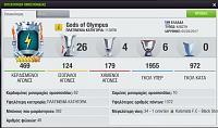 Ομοσπονδία Gods of Olympus-screenshot_173.jpg