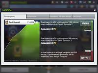 Real Madrid (ομοσπονδία)-screenshot_2018-01-06-17-08-52.jpg