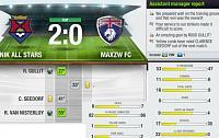 Εναντίον 4-1-1-3-1-cup-final-1.jpg