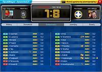 3-3-2-2 επίθεση με ξαφνικές άμυνες!!!!!-screenshot_112.jpg