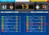 3-3-2-2 επίθεση με ξαφνικές άμυνες!!!!!-screenshot_114.jpg