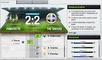 3-3-2-2 επίθεση με ξαφνικές άμυνες!!!!!-screenshot_121.jpg