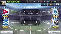 Association match.pls Help-screenshot_2018-05-25-20-07-25.jpg