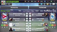 Association match.pls Help-screenshot_2018-05-25-20-07-31.jpg