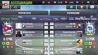 Association match.pls Help-screenshot_2018-05-25-20-07-40.jpg