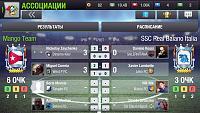 Association match.pls Help-screenshot_2018-05-25-20-14-16.jpg