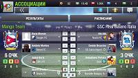 Association match.pls Help-screenshot_2018-05-25-20-14-22.jpg