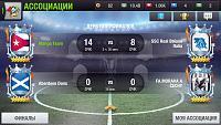 Association match.pls Help-screenshot_2018-05-25-21-35-37.jpg