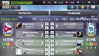 Association match.pls Help-screenshot_2018-05-25-21-35-47.jpg