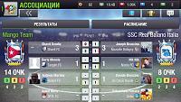 Association match.pls Help-screenshot_2018-05-25-21-35-55.jpg