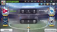 Association match.pls Help-screenshot_2018-05-26-01-42-33.jpg