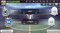 Association match.pls Help-screenshot_2018-05-26-01-42-42.jpg