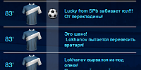 Commentary error-supportsergeyshot2014-11-23152740.png