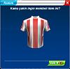 KPL [Kloningan Power League] Jilid 5-reward-jersey-kpl-5.png